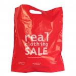 Printed sale carrier bags
